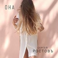 ОНА88-8.png