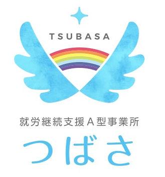 Tsubasa_logo_edited.jpg
