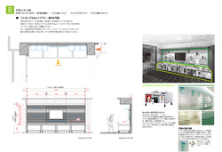 P304-078_福岡美容専門学校-5
