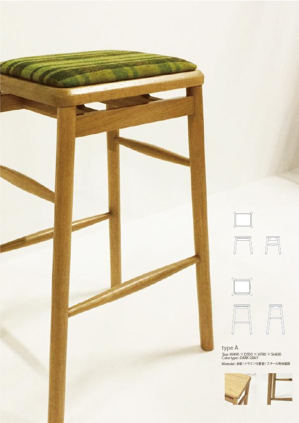 web-stool
