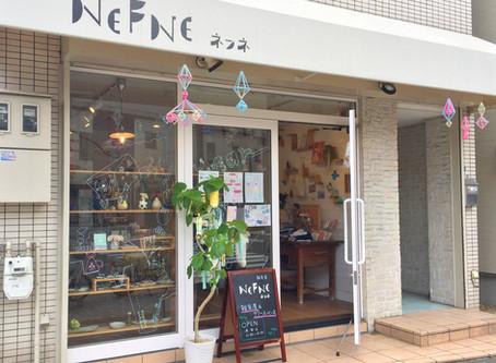 NEFNE営業再開のお知らせ