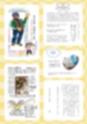 201912_ねふねジャーナル_vo16_中面02-12.jpg