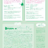 201710-11_ねふねジャーナル_vo2-04.jpg