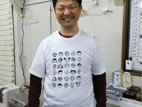 NEFNEデザインTシャツ発売中!