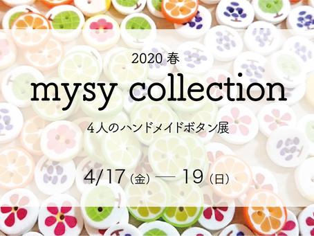 延期◆2020春「mysy collection~4人のハンドメイドボタン展~」