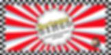 burlesque bingo banner.jpg