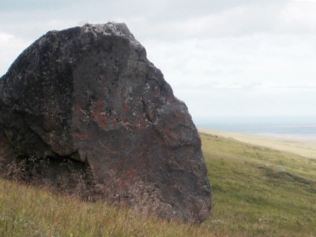 The Legend of The Elf Lady Stone at Bustarfell