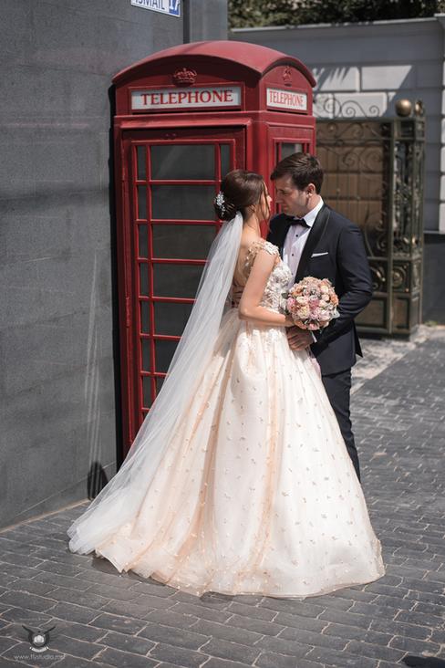 wedding london