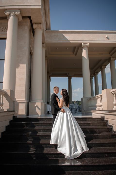 nunta 2020