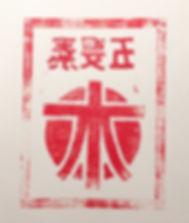IMG_4971 2.JPG