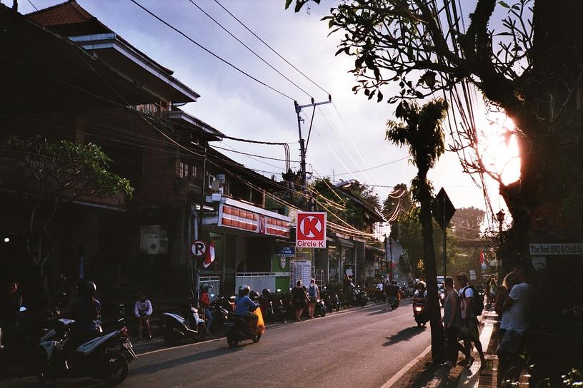 Ubud, Indonésie - Août 2018