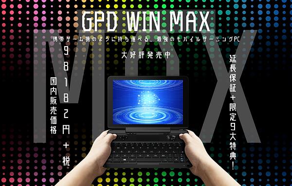 MAX_20201012.png