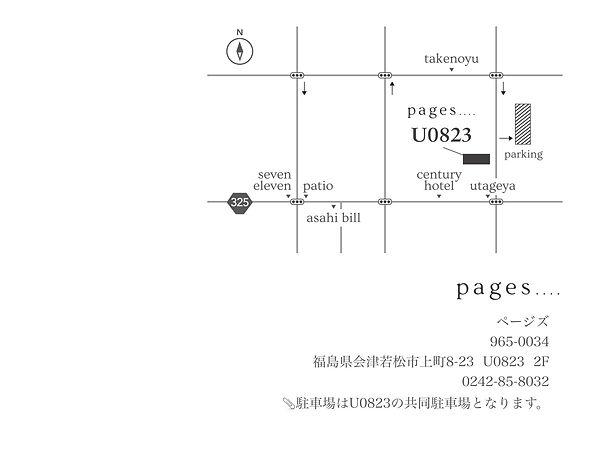 会津,会津若松市,美容室,pages,人気,おすすめ