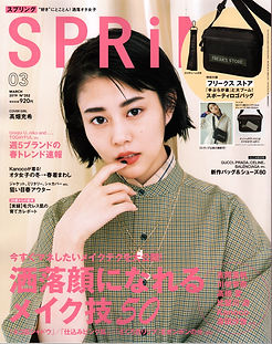 SPRiNG 3月号P115〜BEAUTY SALONNAVI