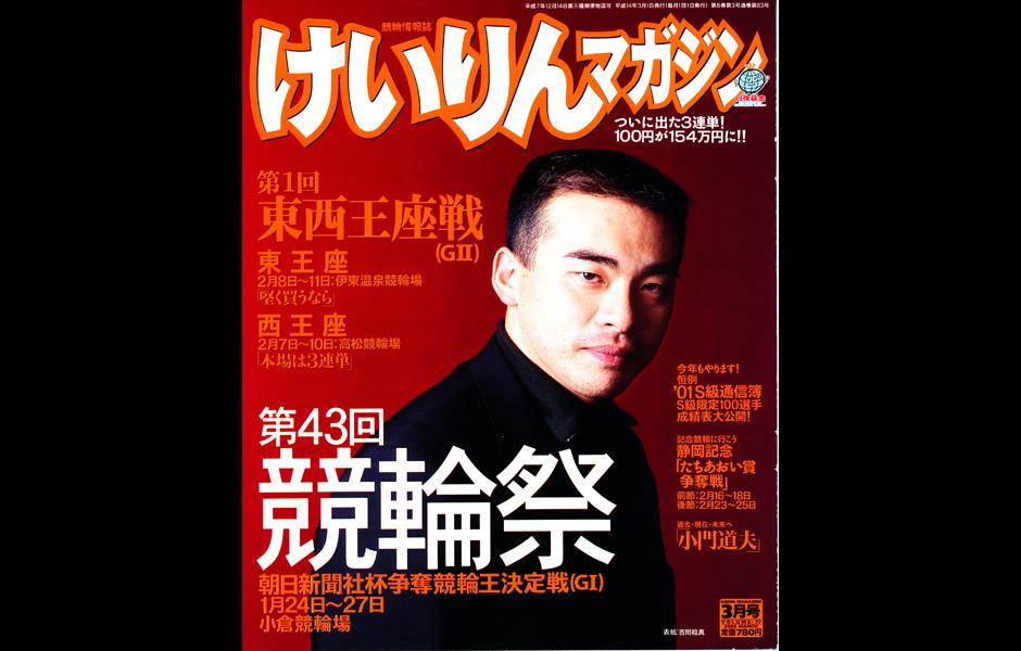 IMG_ty10-03.jpg