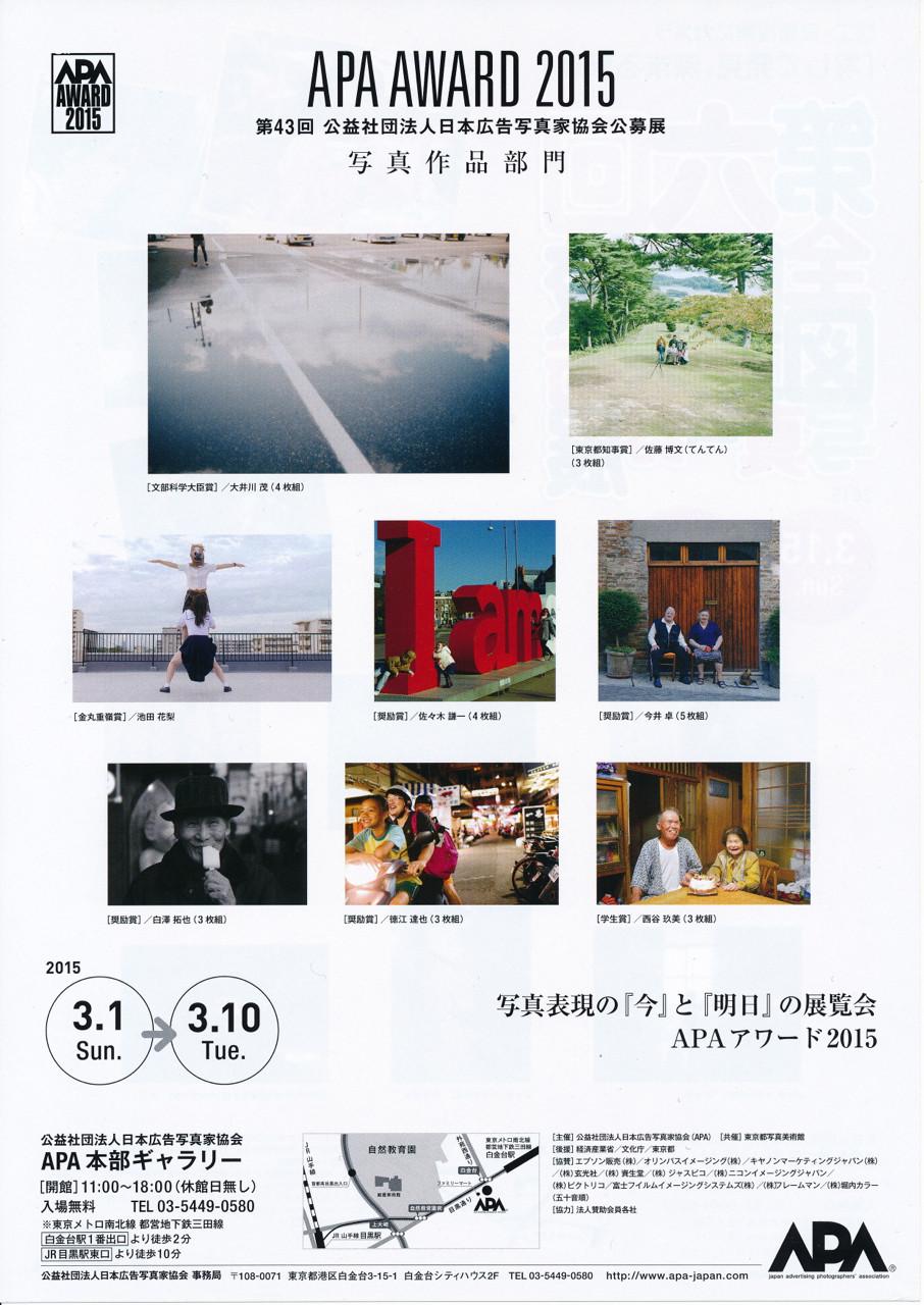 IMG_0002(変換後).jpg