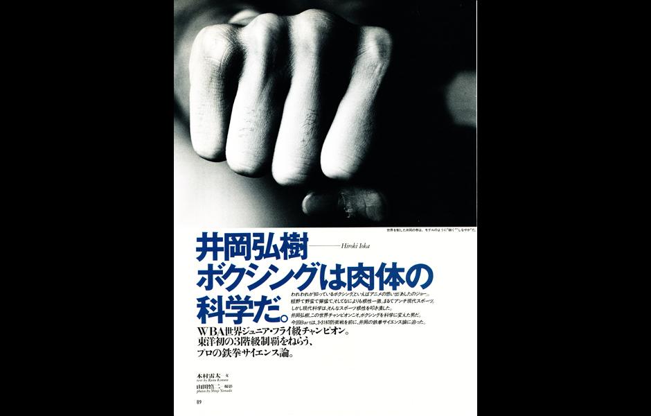 IMG_hi04-01.jpg