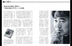 IMG_201205-02.jpg