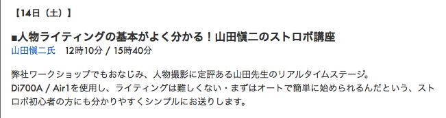 スクリーンショット 2015-02-10 8.14.56.png