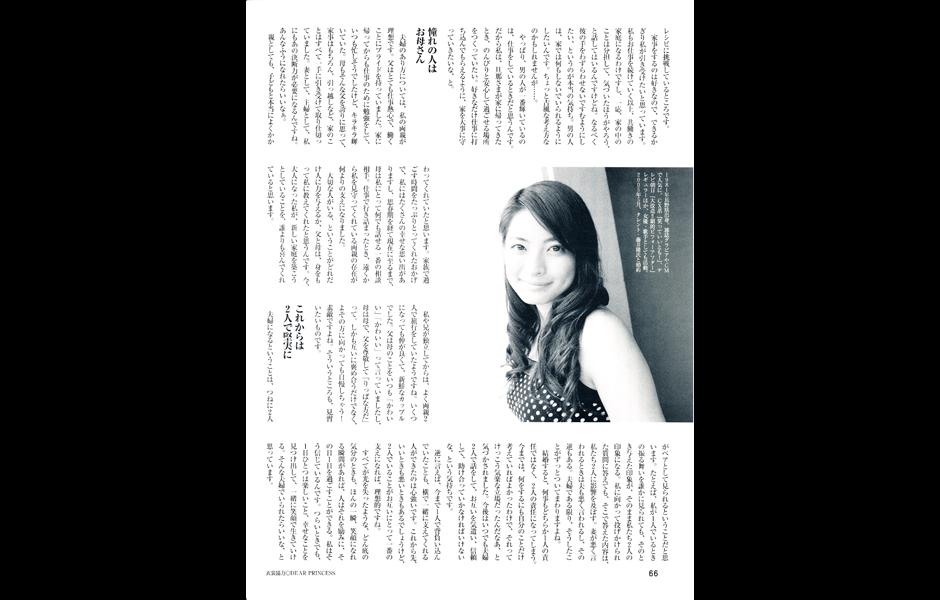 IMG_o02-02.jpg