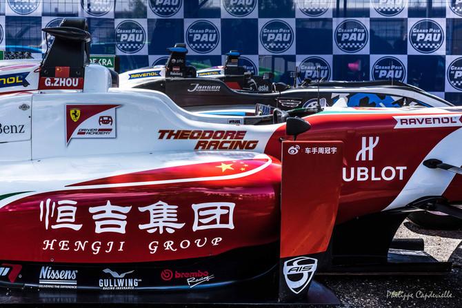 La Chine Populaire et la Ferrari