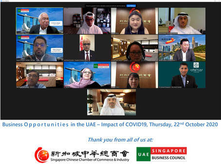First UAESBC and SCCCI Collaboration Receives Favourable Feedback