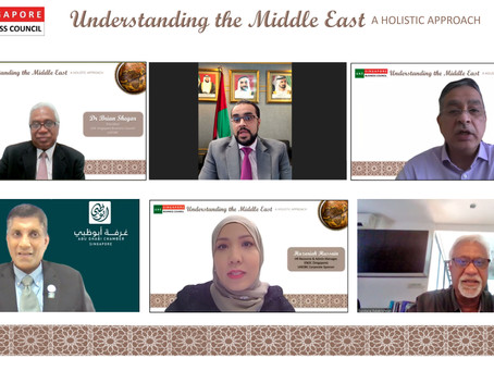 UAESBC Quarterly Talk Gives Audience a Concise and Holistic Understanding of the Middle East