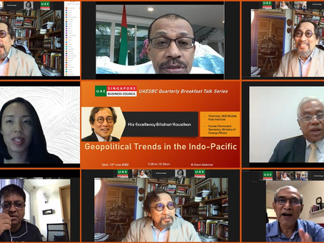 Quarterly Talk featuring Bilahari Kausikan, 10 June
