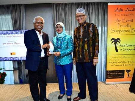 President's Speech for The Arab Network Prize Scholarship Award Function