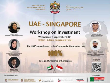 UAE-Singapore Workshop on Investment, 8 Sept