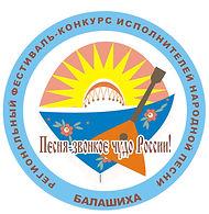 Эмблема Звонкое Чудо России (2).jpg
