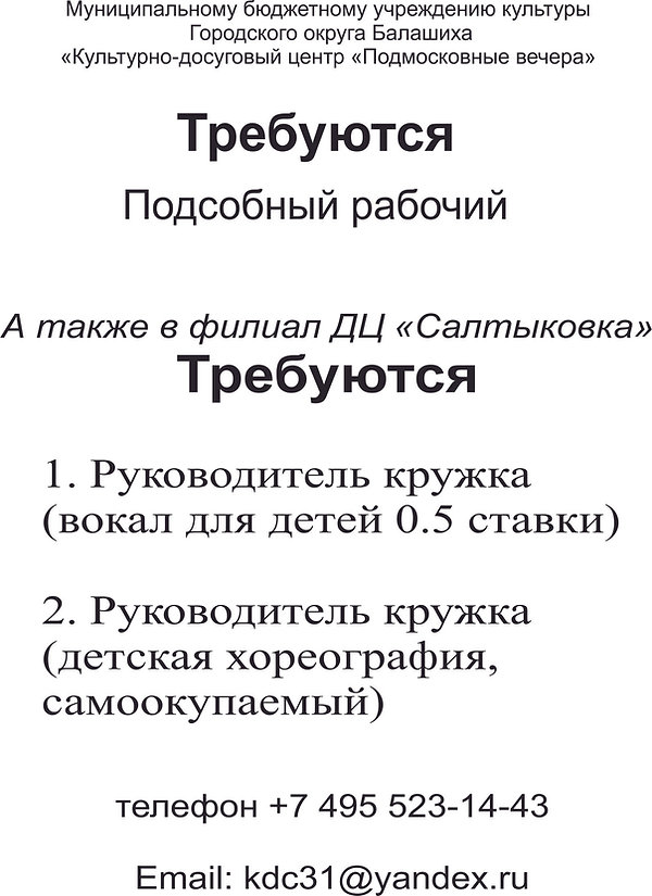 об.jpg