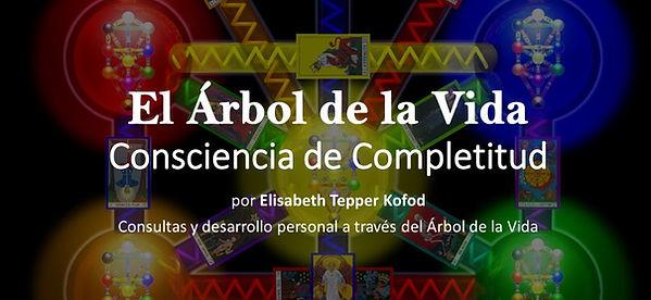 El_Árbol_de_la_Vida.jpg
