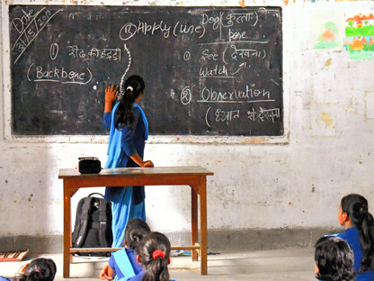 Practical Implementation of the New Education Policy