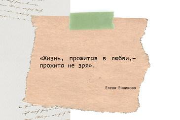 Цитата33.jpg