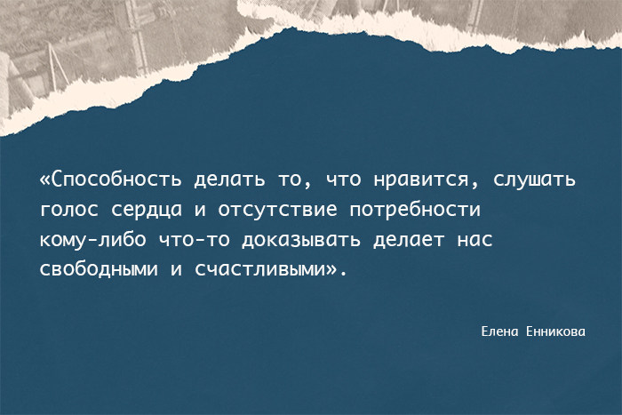 Цитата4.jpg