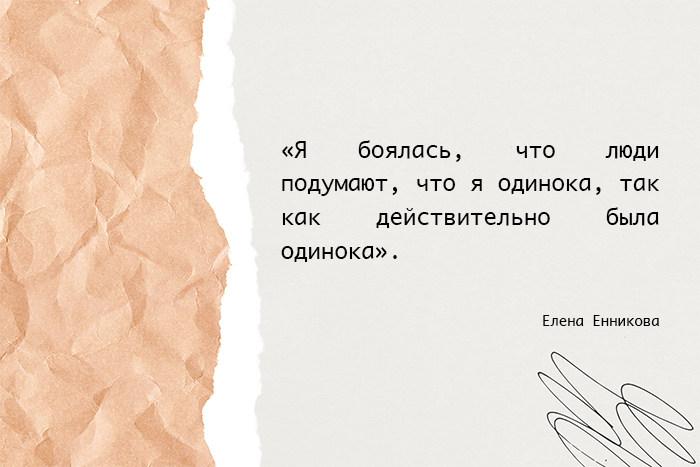 Цитата9.jpg