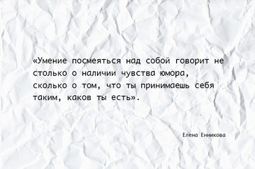 Цитата23.jpg
