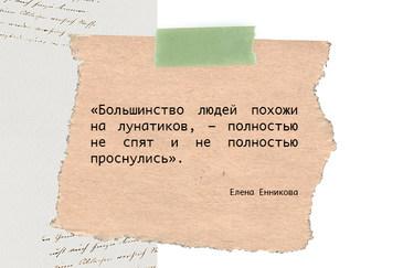 Цитата3.jpg