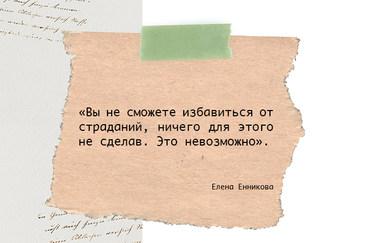 Цитата27.jpg