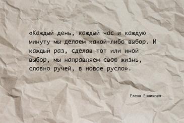 Цитата14.jpg