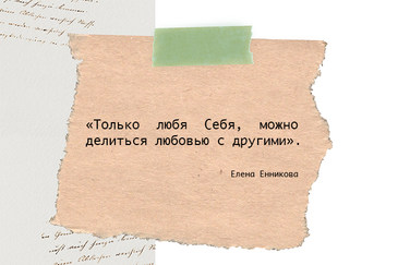 Цитата19.jpg