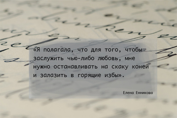 Цитата5.jpg