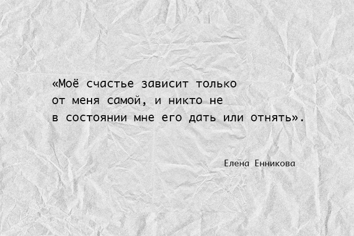 Цитата18.jpg