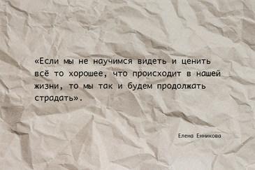 Цитата22.jpg