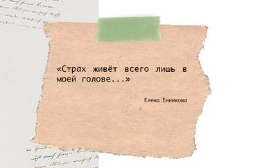 Цитата11.jpg