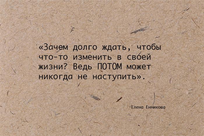 Цитата16.jpg