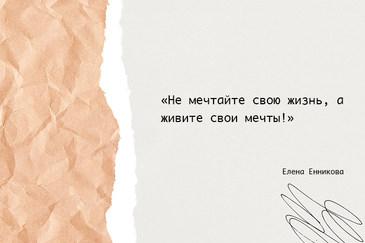 Цитата25.jpg