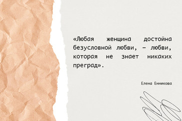 Цитата1.jpg