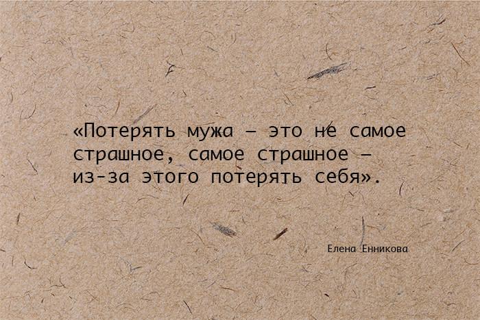 Цитата8.jpg